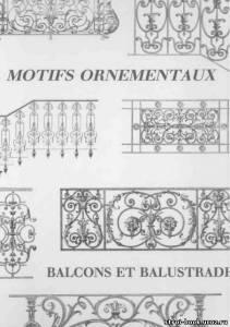 B6_07 Мотивы и орнаменты в кованных изделиях