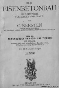 B6_16 Карл Кестен 1922г Eisenbetonbau